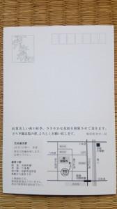 蓮林~京都教室花展~